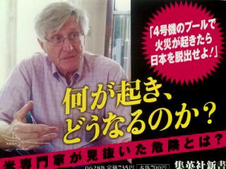 arnie-fukishima-4-yrs-japanese-book.jpg
