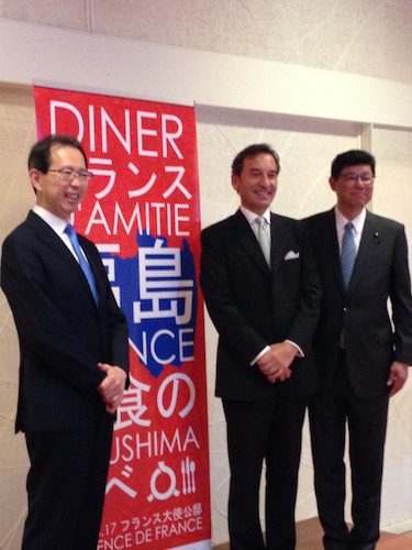 Masao Uchibori, the governor of Fukushima, Thierry Dana and Tsuyoshi Takagi, the Minister for Reconstruction (left to right), Friday, June 17, at the Embassy of France in Tokyo.