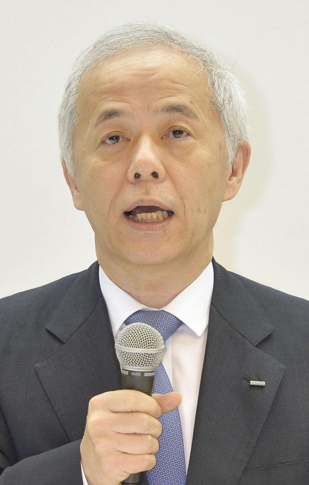 TEPCO President Naomi Hirose