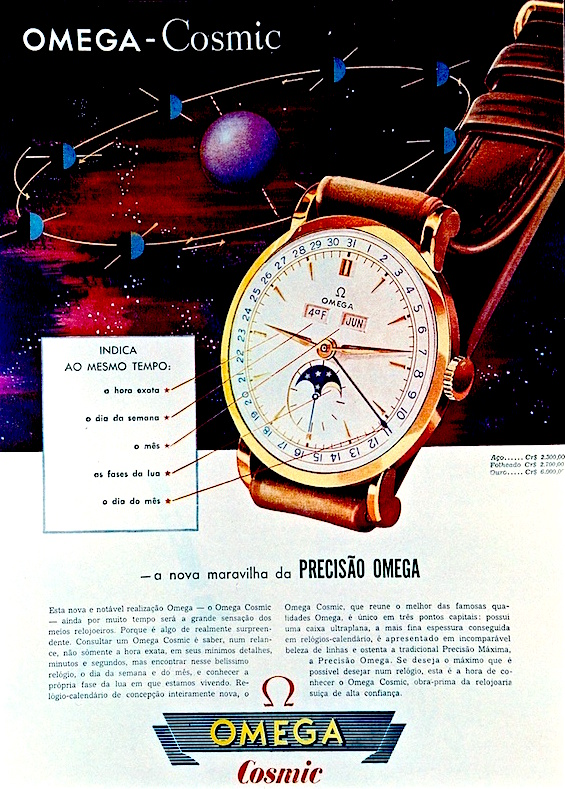 omega-cosmic-advertising.jpg