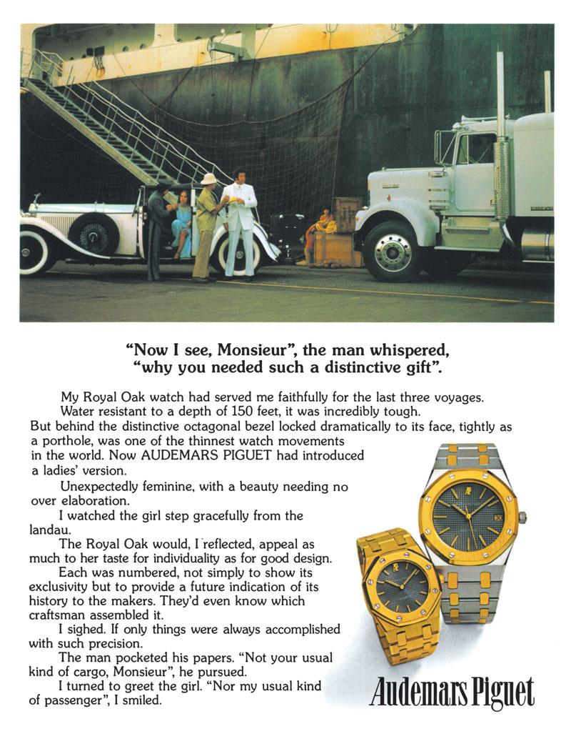 AP RoyalOak Ad.jpg