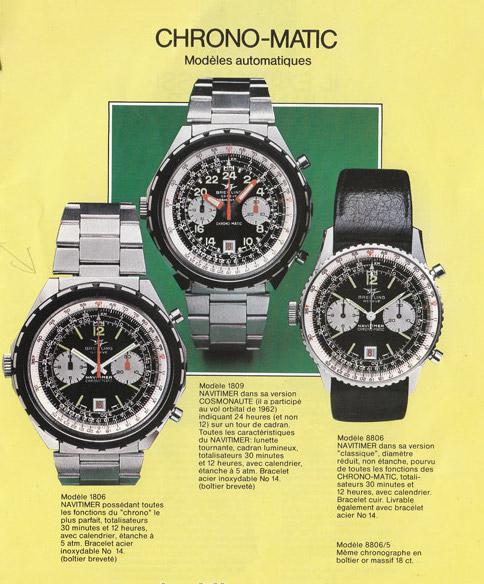 brochure1977-page7.jpg