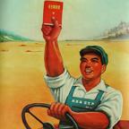 The-China-History-Podcast