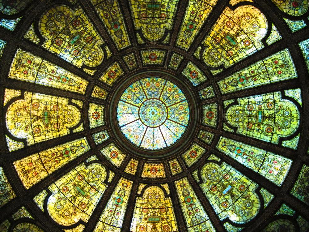 Cultural Center Ceiling