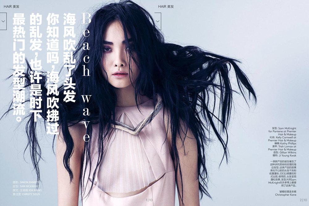 VOGUE CHINA 14'