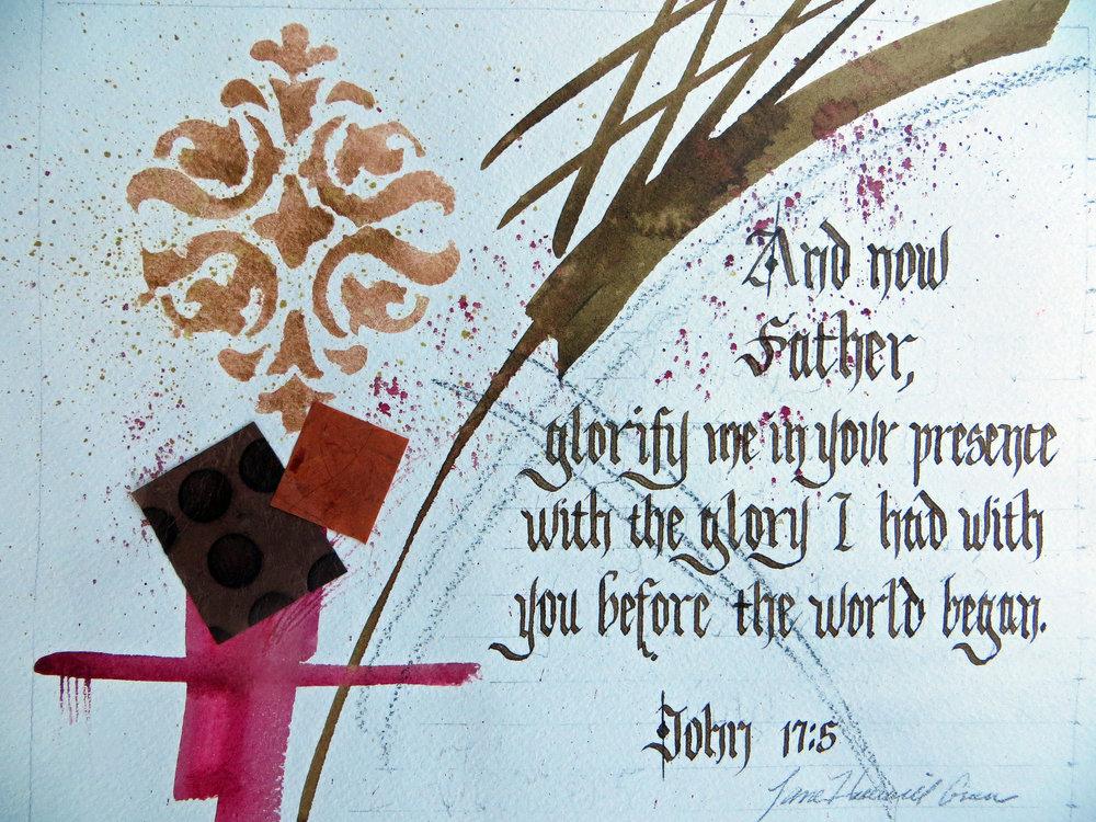 Bible John.jpg