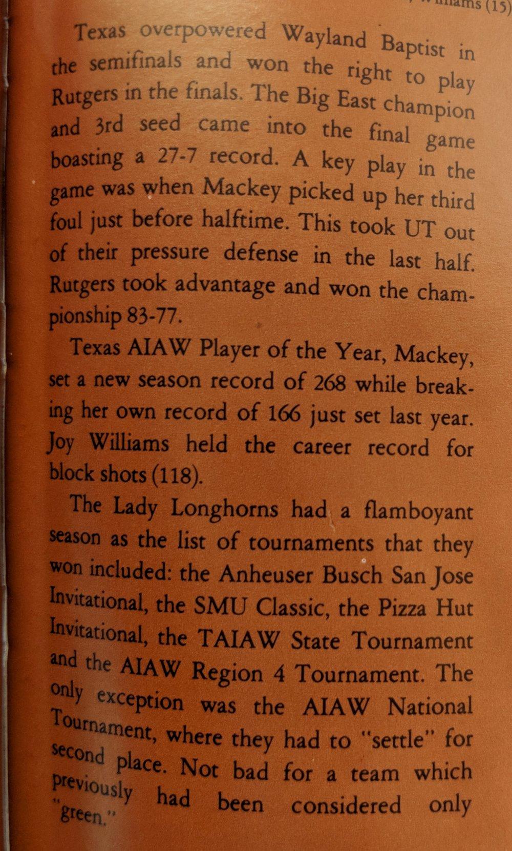1982 W. Basketball(40).jpg