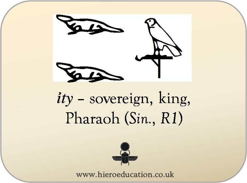 'Sovereign' written with crocodile hieroglyphs