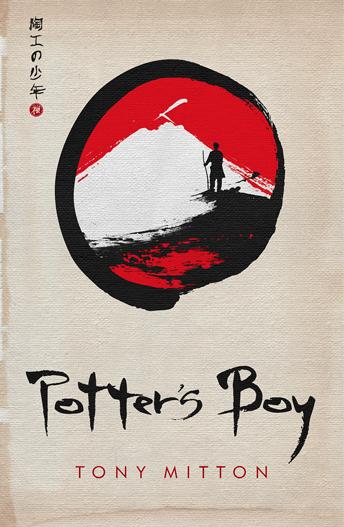 potters boy.jpg