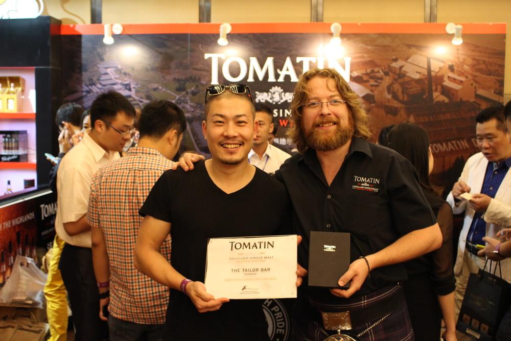 Eddy Yang Tailor Bar 2.JPG