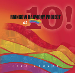 rhp-cd-cover.jpg