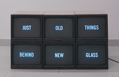 hugitoboss :      Just old things behind new glass