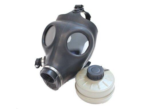Israeli G.I. Gas Mask (Large/XLarge) With Filter