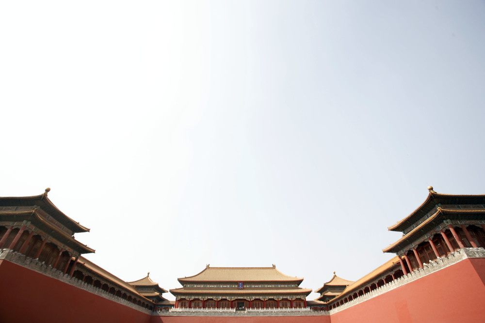 Beijing001.jpg