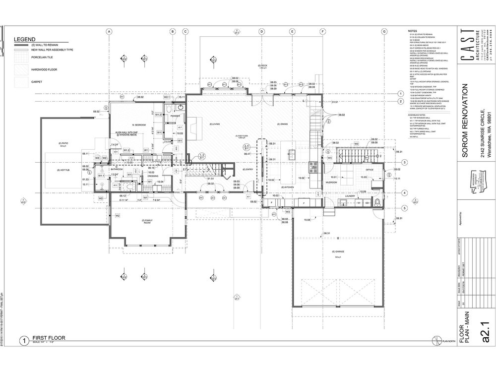 Sorom-First-Floor-Plan.jpg