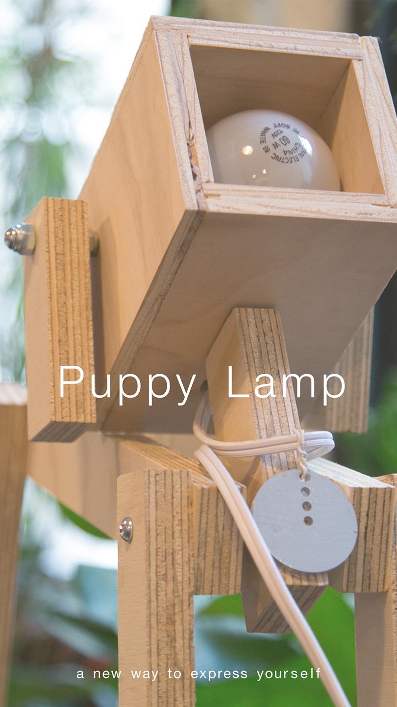 puppylamp0SMALL.jpg