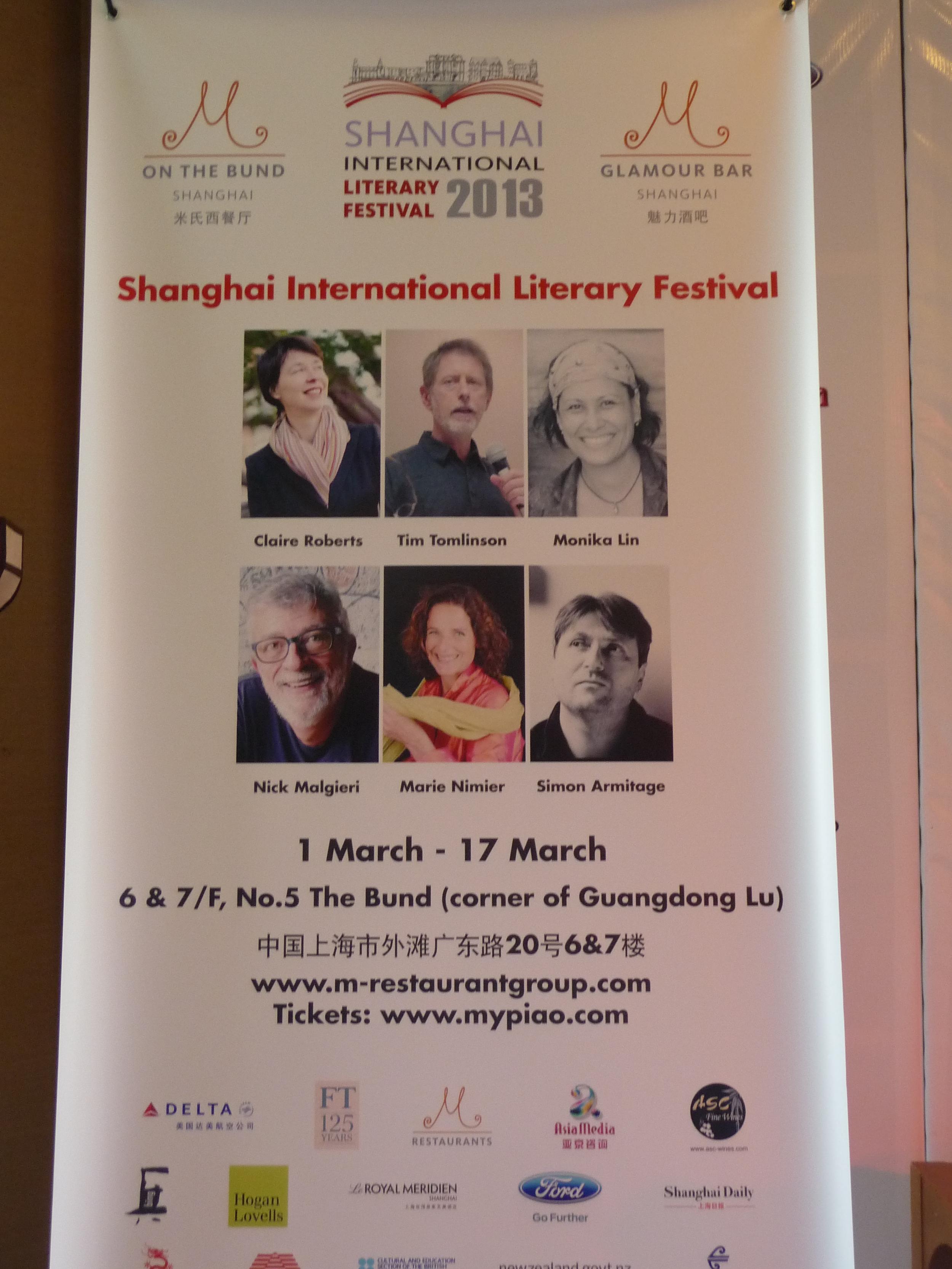 Poster for the Shanghai International Literary Festival
