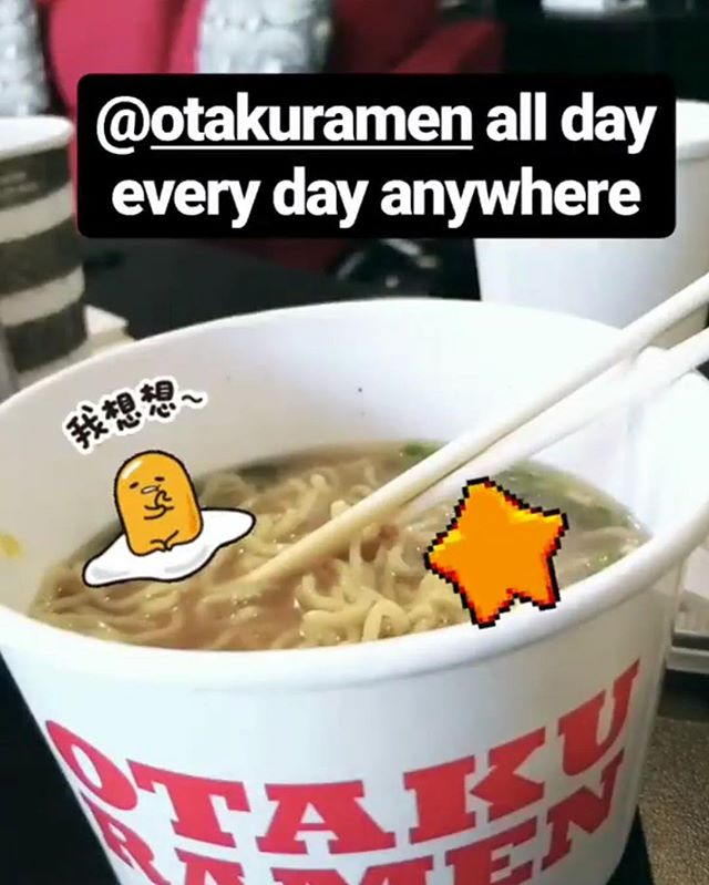 Rainy days are Ramen Days ~ Open all day for pickup or delivery via @postmates #ramendays #otakuramen