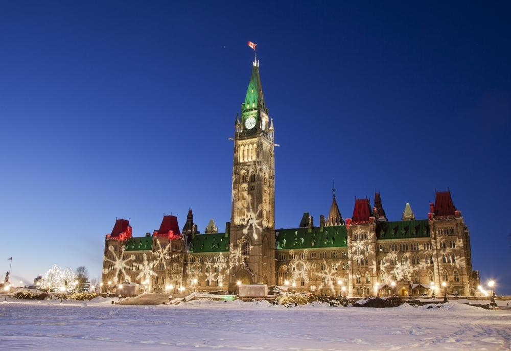 Parliament Projection show