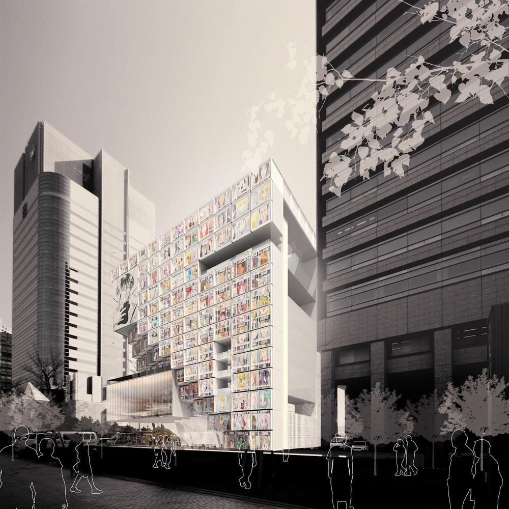 National Manga Museum - Street View.jpg
