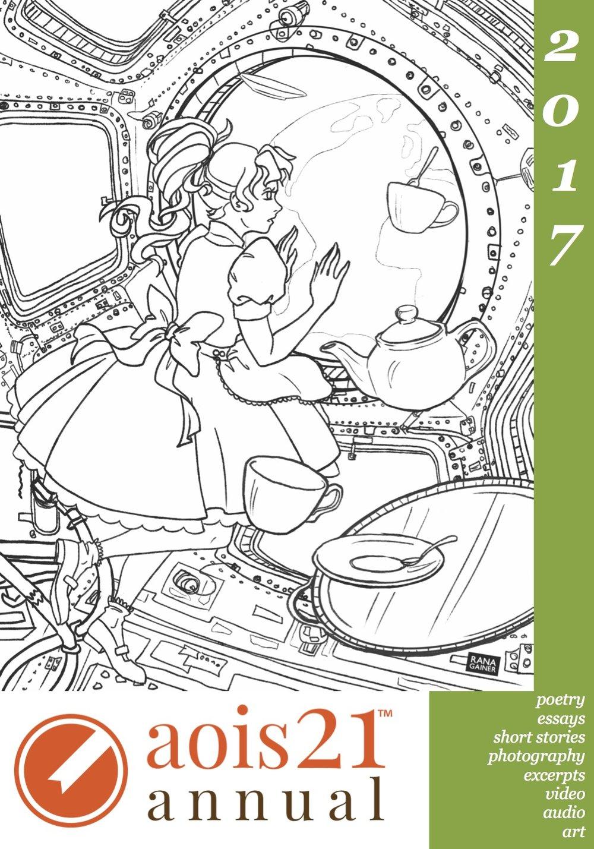 annual17 cover.jpg