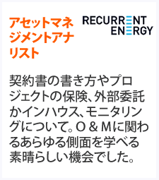 Testimonial Recurrent Energy (02) (F).png