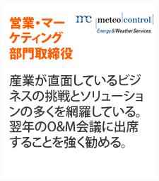 Testimonial Meteocontrol (02) (F).png