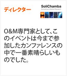Testimonial Solichamba (02) (F).png