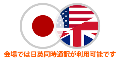 Simultaneous Translation ENG-JAP (04).png