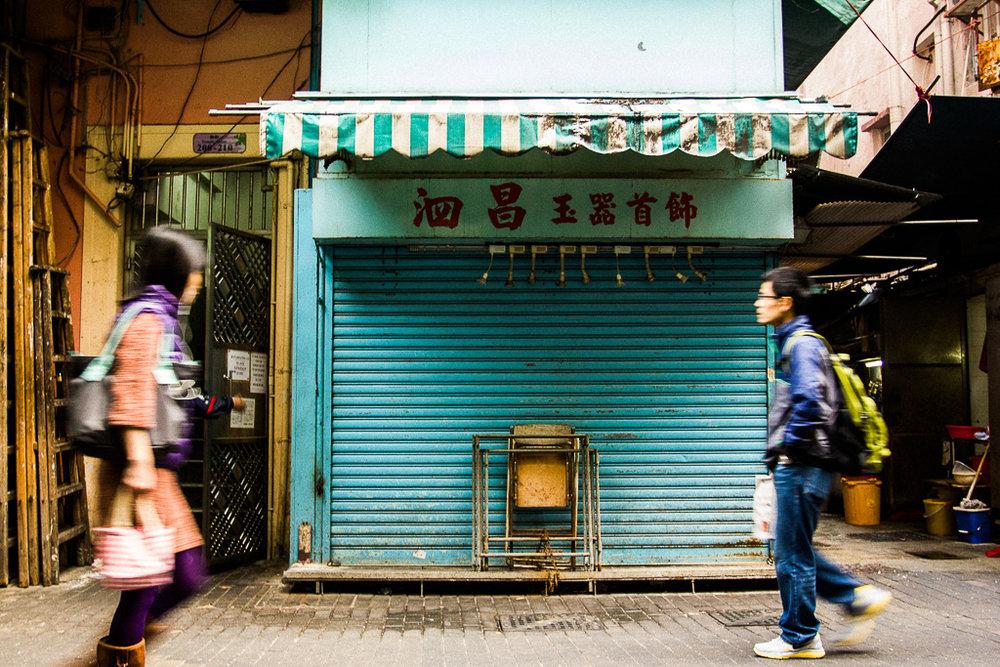 2012_Hong_Kong_104.jpg