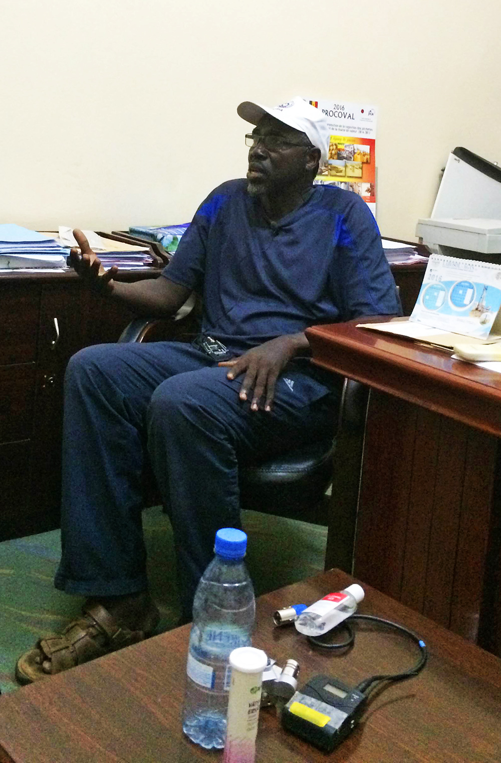 Professor Malik Diouf