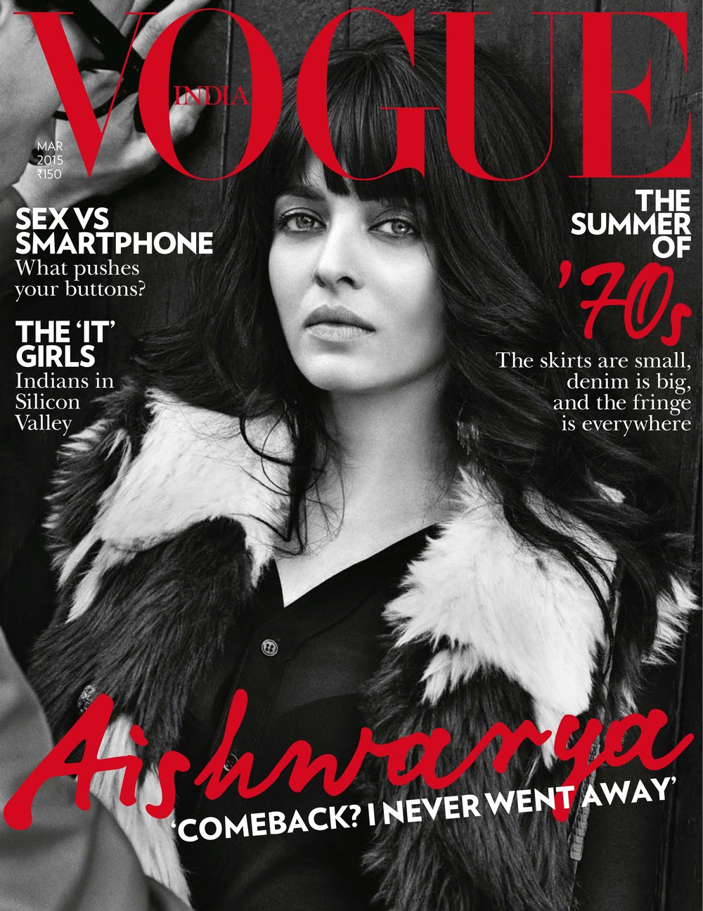 VOGUE_MAIN ISSUE_MARCH_2015_E-PUB (SF)-1.jpg