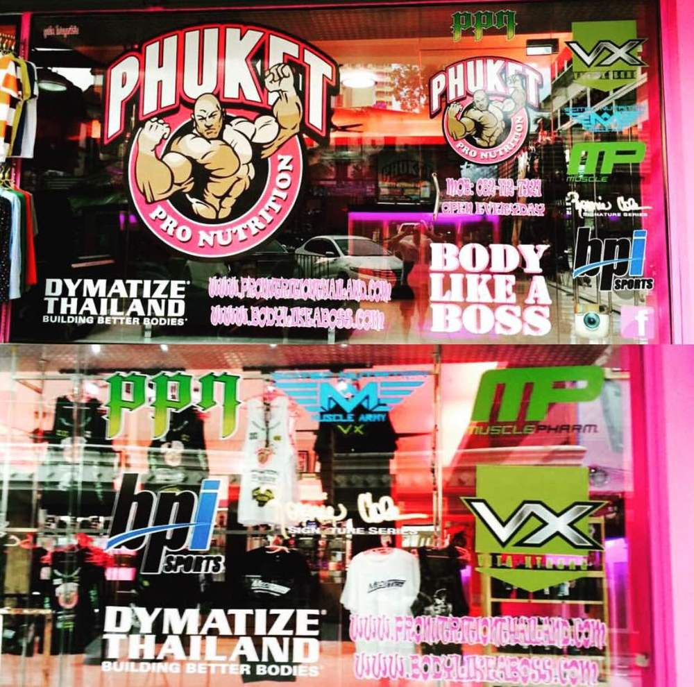 Pro Nutrition Thailand HeadQuarters - Patong Beach, Phuket