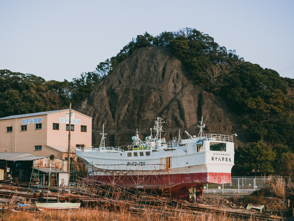 Ship Yard in Nachikatsuura