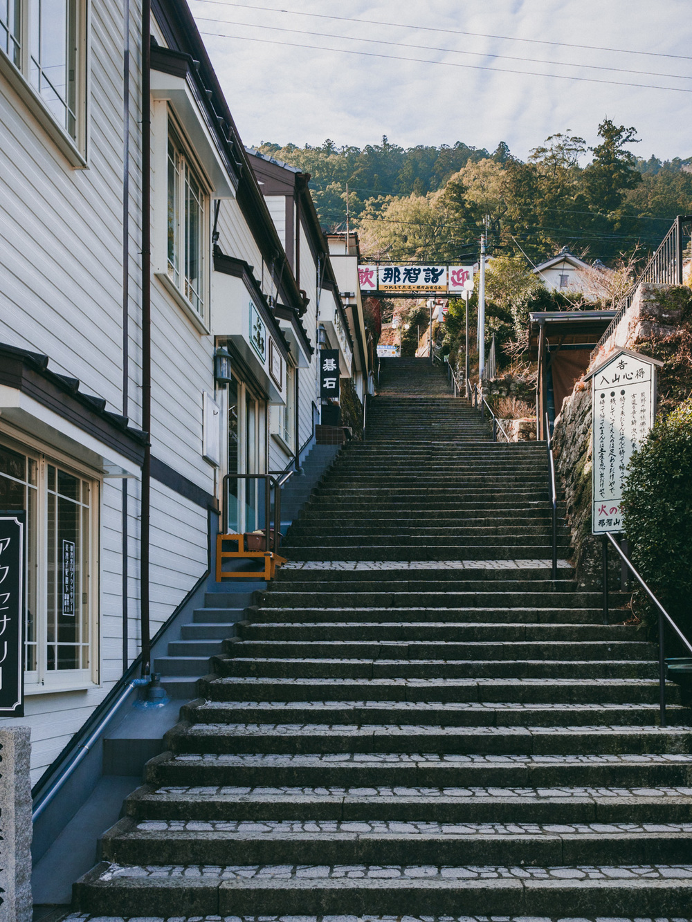 The stairs up to Hiro Shrine