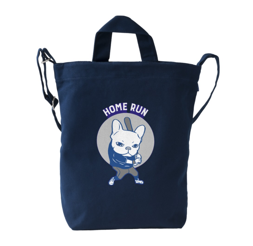 It is time to hit a home run duck bag
