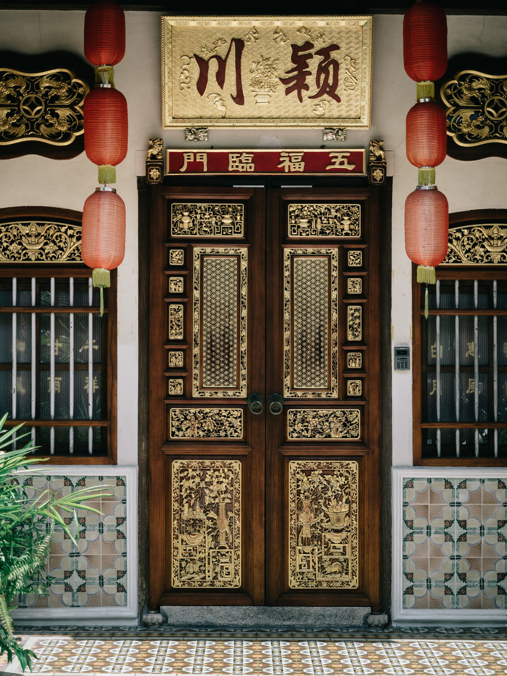 Traditional Home in Penang