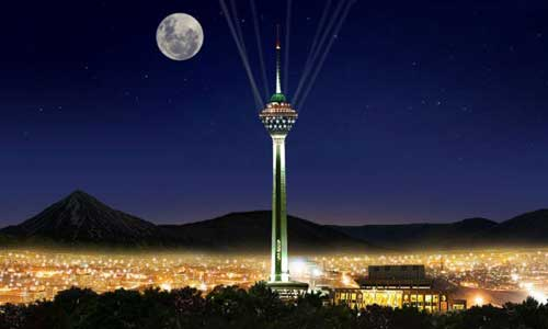 Milad Tower, Tehran . Iran.
