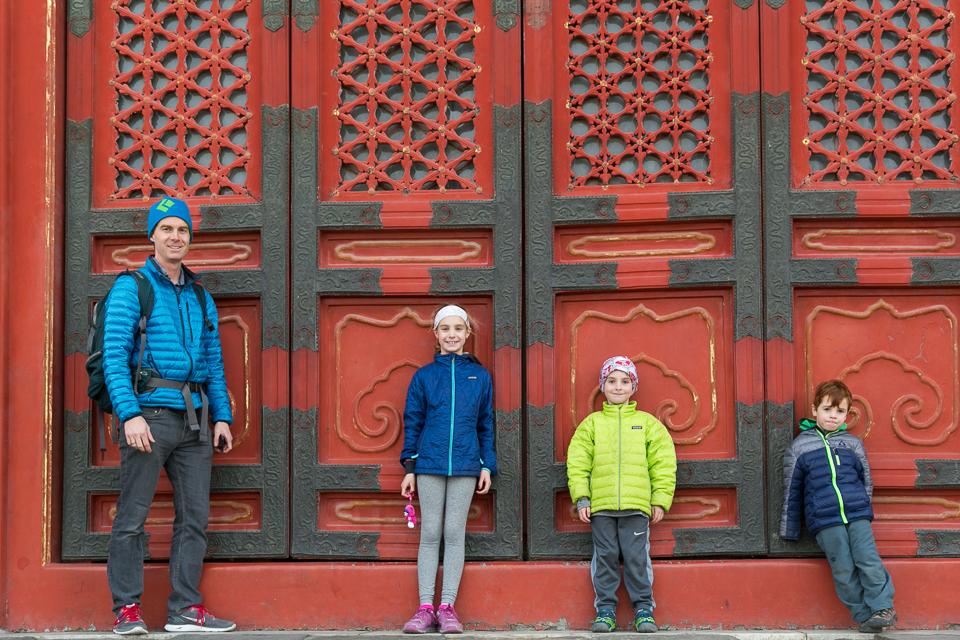 Beijing_blog_sm-13.jpg