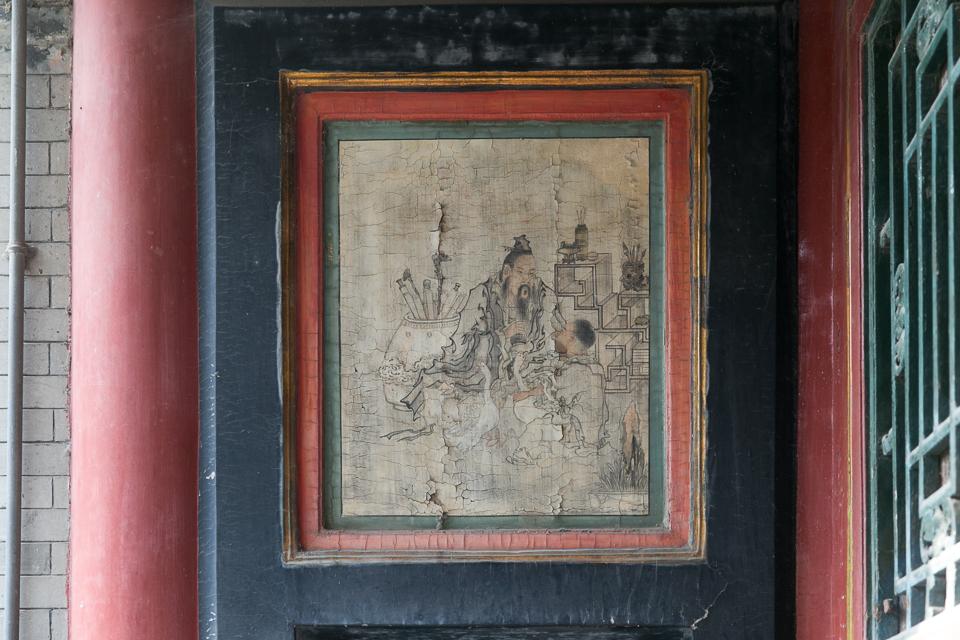 Beijing_blog_sm-22.jpg