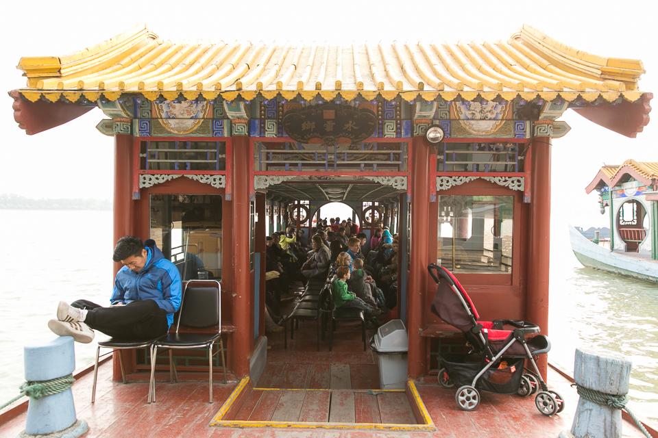 Beijing_blog_sm-25.jpg