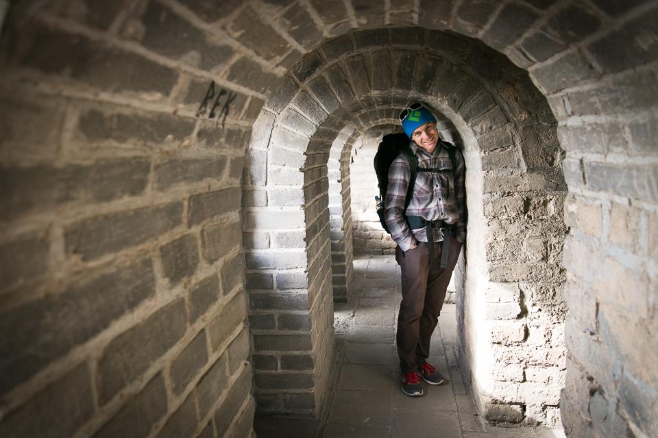 Beijing_blog_sm-38.jpg