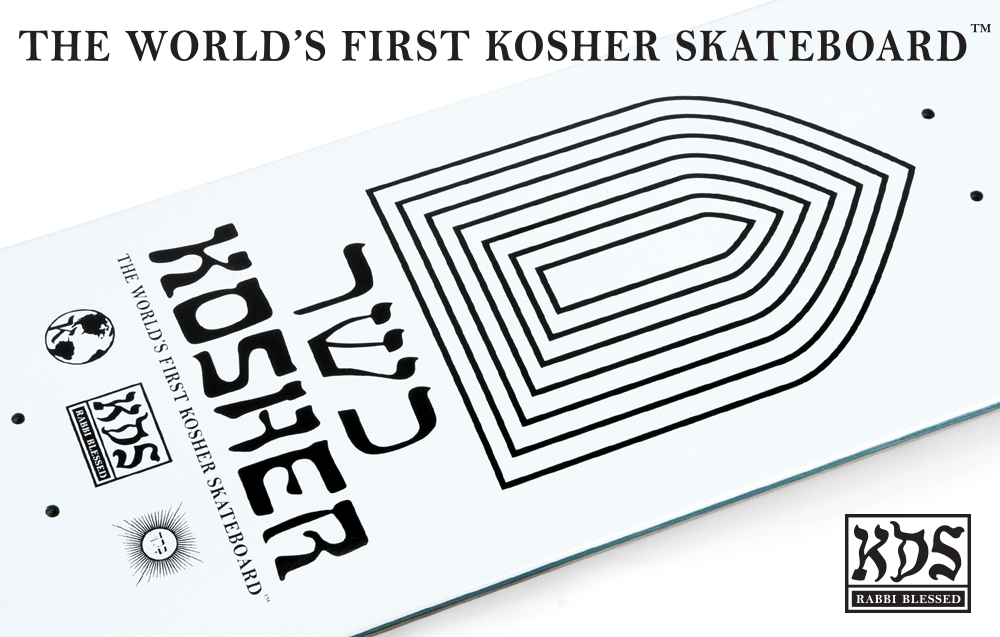 Darkstar-Skateboards-worlds first kosher-skate-deck.jpg