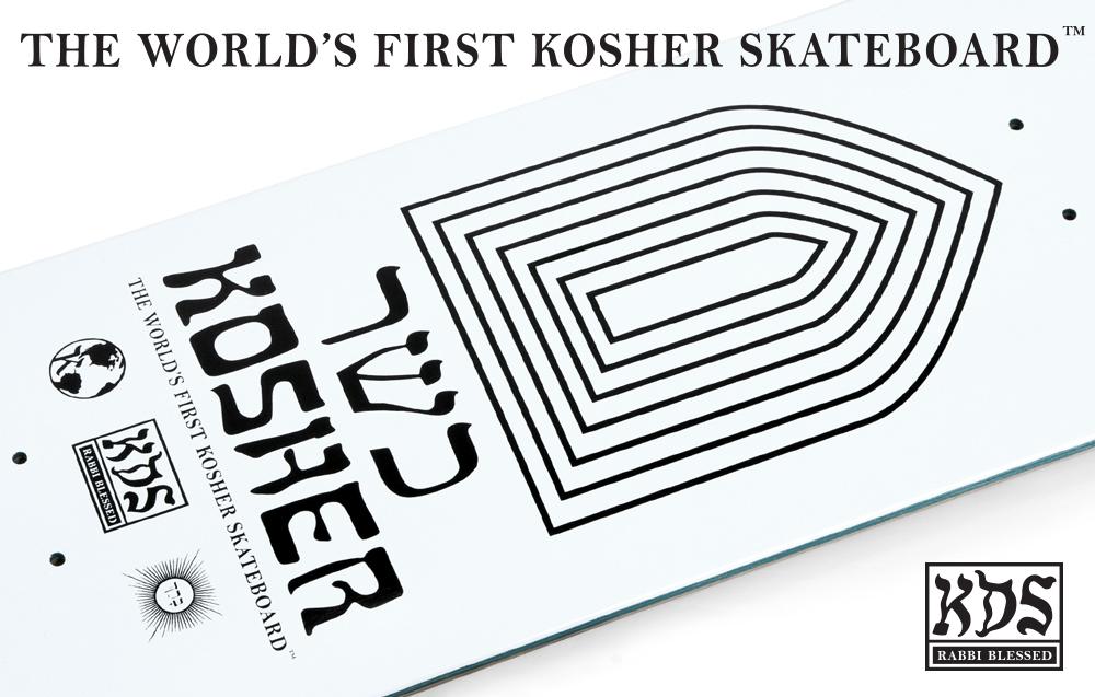 Darkstar-Skateboards-worlds first kosher-skate-deck.jpg