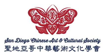 San Diego Chinese Art & Cultural Society