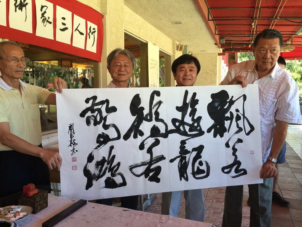 Taichung photo 3(1).JPG