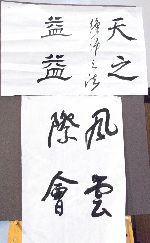MingYuZhang-48-2.jpg
