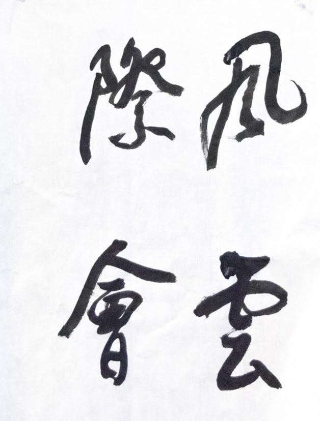MingYuZhang-64-2.jpg