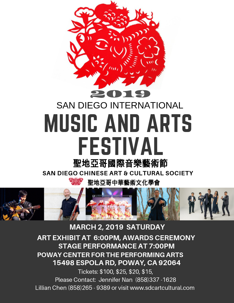 2019 music and arts festival (web).png