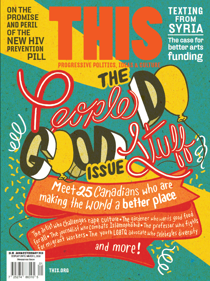 Jan/Feb 2016 issue. (Courtesy This Magazine)